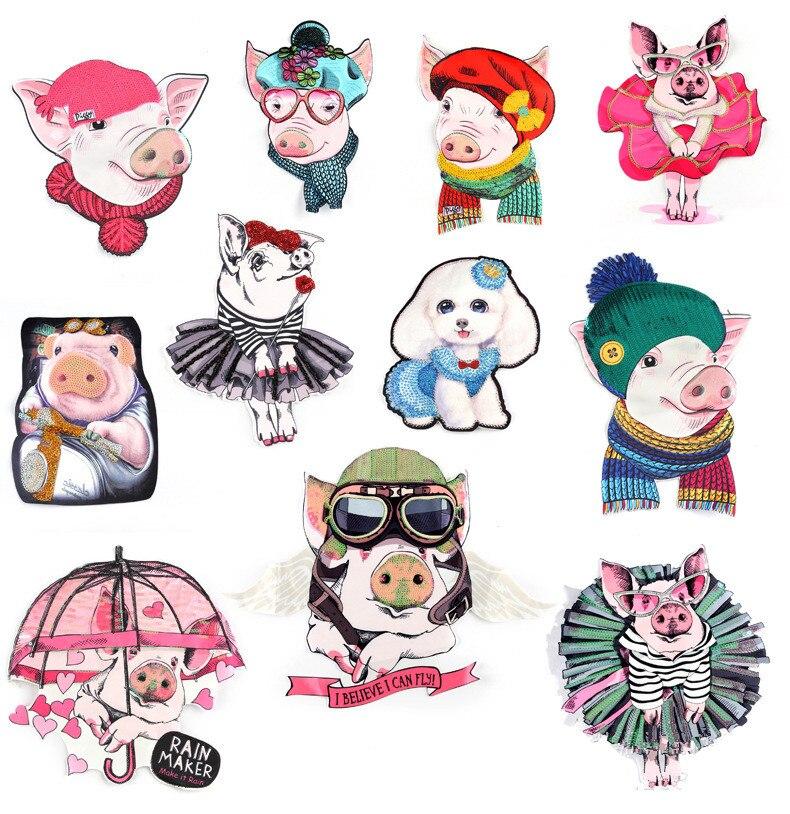 1 parche de lentejuelas bonito para cerdos, para coser ropa, aplicación de apliques, parches con motivos bordados, pegatina, accesorios DIY