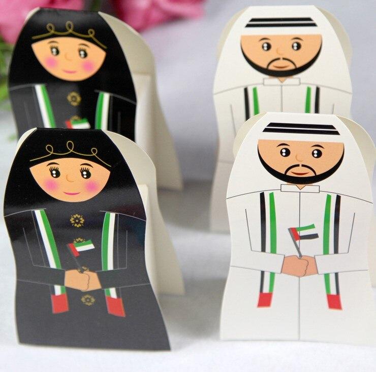 2014 nueva llegada 300 unids/lote UAE caja de boda fiesta árabe caja de dulces Cajas de Regalo cajas de embalaje árabe caja de Chocolate