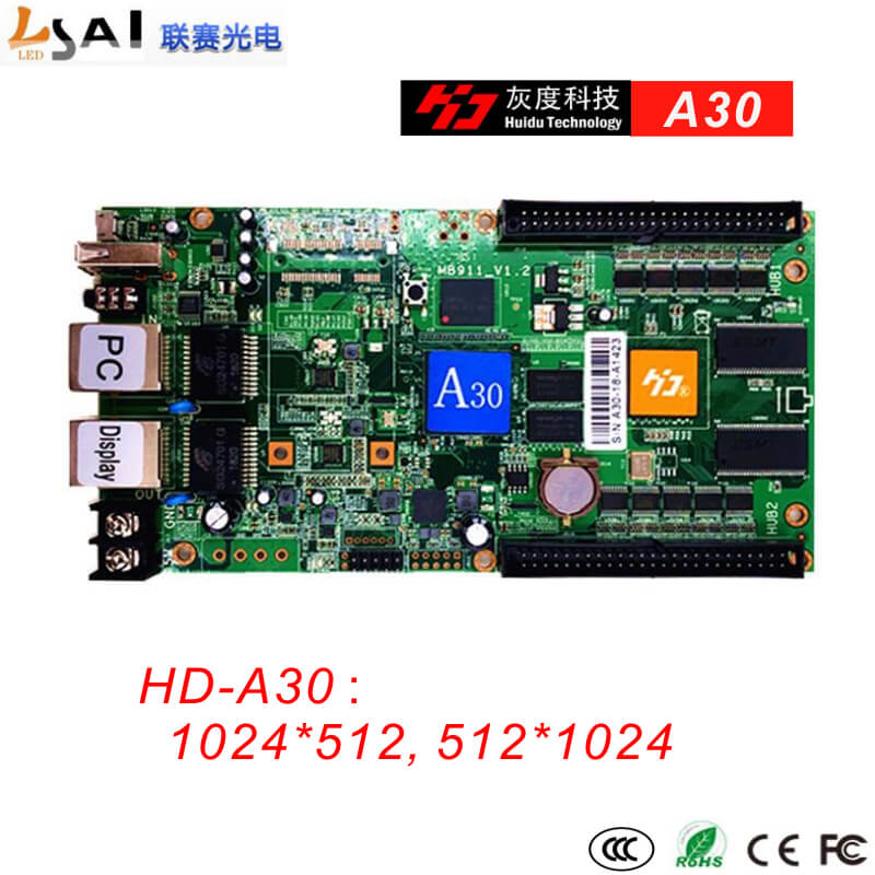 Full-color Async controllers A30 1024*512/512*1024 2of50PIN LED display control card