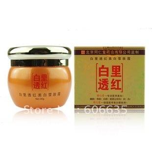 Free shipping Herbaceous Essence BAILITOUHONG Sage whitening cream 30g