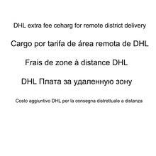 Différence de coût dexpédition (normalement pour les frais de DHL) et pour dautres frais supplémentaires qui ne sont pas inclus dans le prix