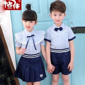 Kindergarten garden service summer new primary and middle school children's school uniform suit college wind class service boys