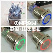 ONPOW 19mm metal anillo momentáneo iluminado tri-color RGB pulsador interruptor anti-vandal LAS1-AGQ-11E/42RGB/12 V/S
