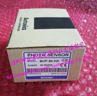 New and original BUP-50-HD AUTONICS PHOTO SENSOR 18-35VDC Photoelectric switch