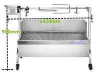1420mmlength s steel auto charcoal bbq roasted whole lamb stove motor charcoal bbq barbecue grill with windsheild