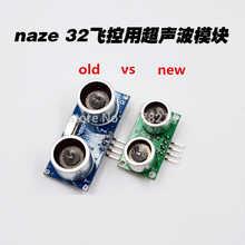 Модернизированный ультразвуковой микромодуль измерения диапазона/расстояния 3,3-5 В, 1 см, Сверхмаленький глухой ультразвуковой датчик для ...