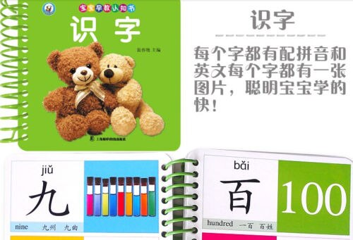 8pcs/set Baby Kids Early Learning Cards Toddlers chinese english booklet Tear off with pin yin and colorful pictures enlarge