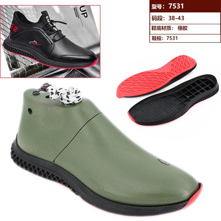 Suelas de goma antideslizantes suelas resistentes al desgaste suelas deportivas materiales para Zapatos bajos zapatos hechos a mano