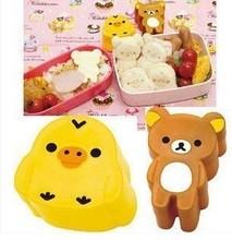 Moule à biscuits ours et poulet bricolage   Ensemble de 2 pièces, rilakkuma facilement ours en forme de poulet, boule de riz, pain sushi, moule à gâteaux