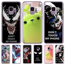 Veneno para Samsung Galaxy J3 J5 J7 J2 2016 de 2017 de la UE primer G530 Nota 8 9 2018 Pro A8 más A6 A7 J6 J8 caso no toque mi teléfono