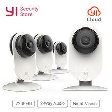YI 4pc 가정 사진기 720P 무선 IP 가정 안전 감시 체계 밤 비전 실내 아기 애완 동물 감시자 YI 구름 WiFi 네트워크