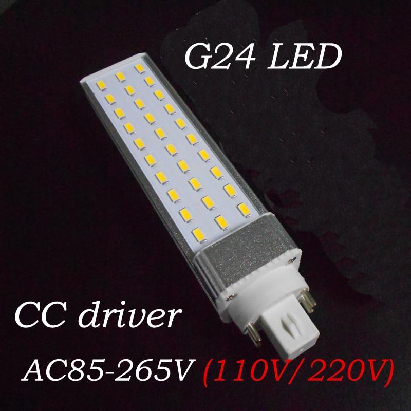 PF 0,9 4 pin g24q LED pl lampe licht 12w 5730 SMD G24 LED lampe Beleuchtung AC85 ~ 265V