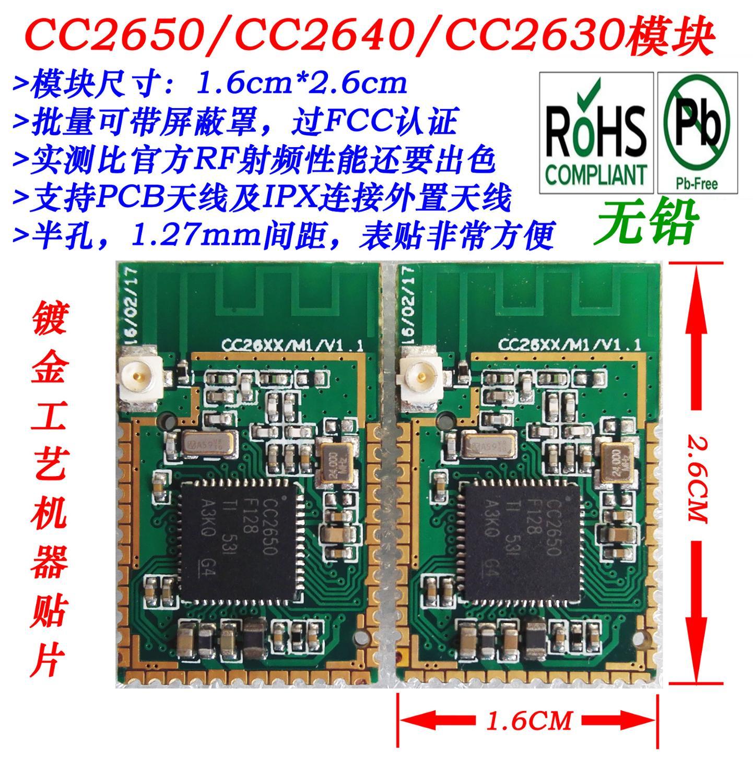 Module Bluetooth CC2650 CC2640 CC2630, module ZigBee
