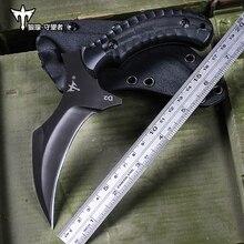 Couteau tactique de griffe de camping extérieur de Voltron, karambit pointu dauto-défense dedc de chasse de dureté élevée