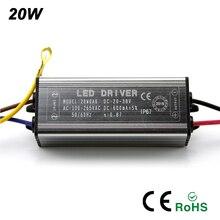 Светодиодный привод, 10 Вт, 20 Вт, 30 Вт, 50 Вт, светодиодный трансформатор, адаптер питания IP67 для прожектора с AC100V-265V на DC20-38V