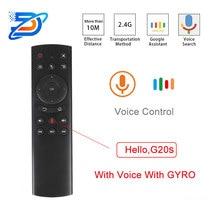 Souris Air G20s télécommande vocale 2.4G sans fil souris Air Microphone Gyrosconpe IR apprentissage pour Android tv box Max X96 mi cool