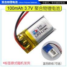 3.7 v li po batterie agli ioni di batteria ai polimeri di litio lipo li-ion ricaricabile agli ioni di litio per 451220 501220 auricolare Bluetooth 100 mah