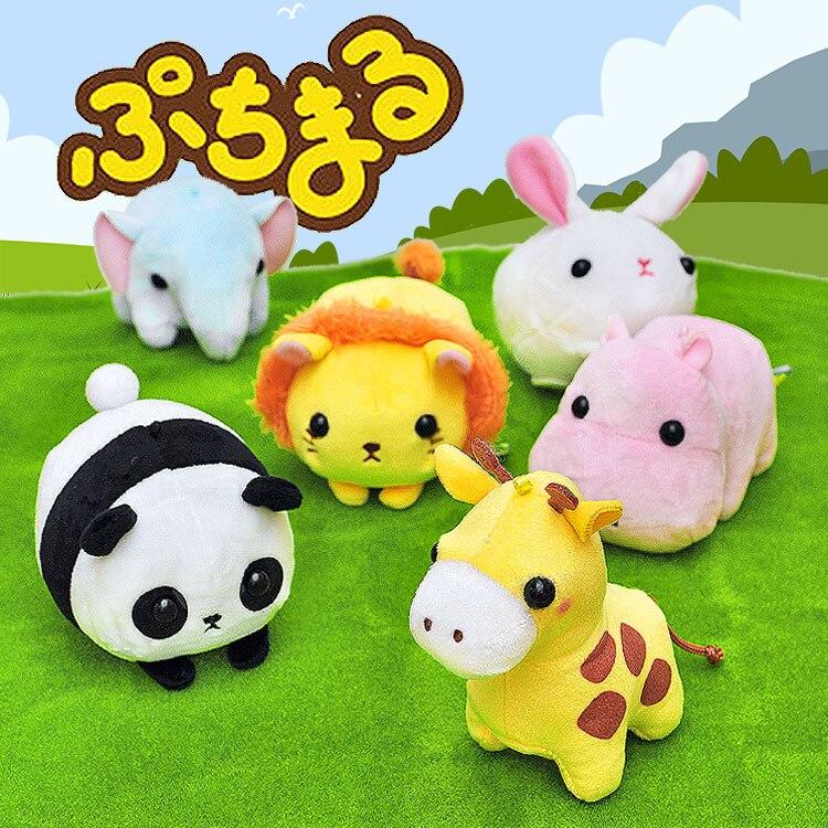 Animales de lujo Ribbit Panda jirafa hipopótamo muñeco elefante de peluche Mini colgante Animal de juguete de peluche niñas regalos