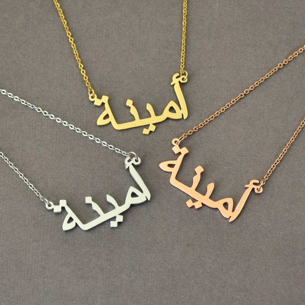Personalized Name Necklace,Arabic Necklace,Old English Name Necklace,English Name Charm,Gift for women,Christmas Gift недорого