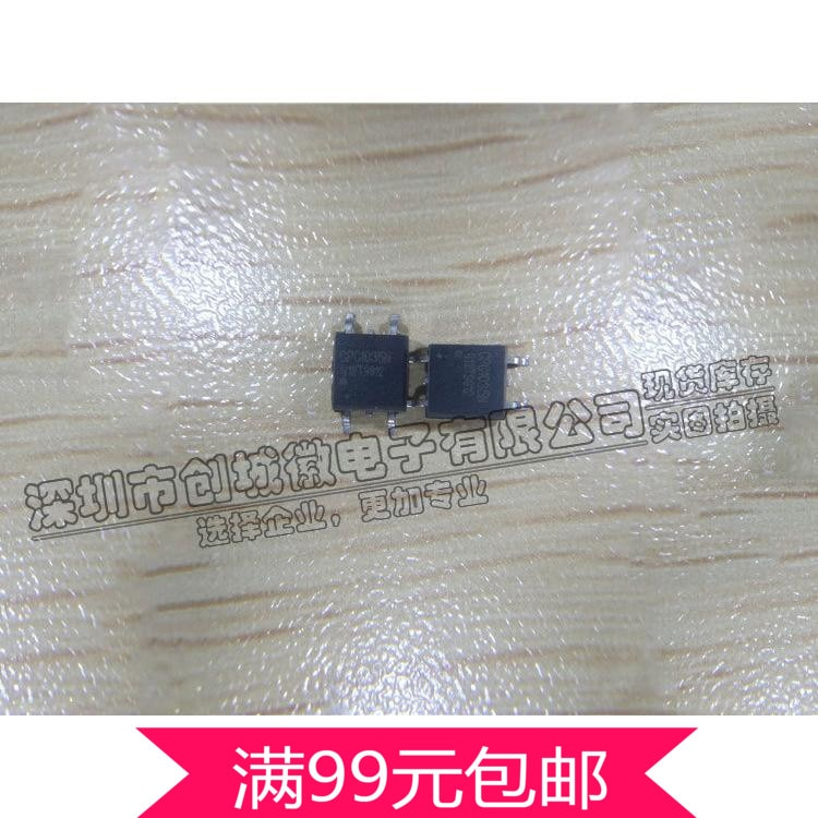CPC1035N CPC1035 SOP-4 optoacoplador optoacoplador relé relé de estado sólido chip