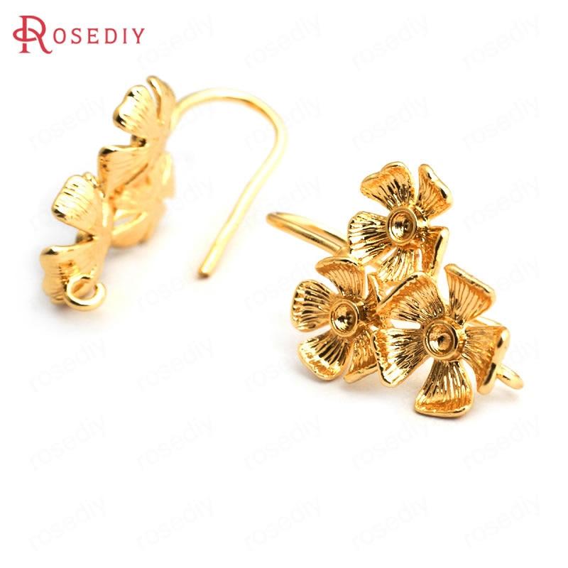 (34938) 6 uds altura 26MM flor 17MM 24K Color dorado latón Tres flores pendientes ganchos accesorios de joyería de alta calidad