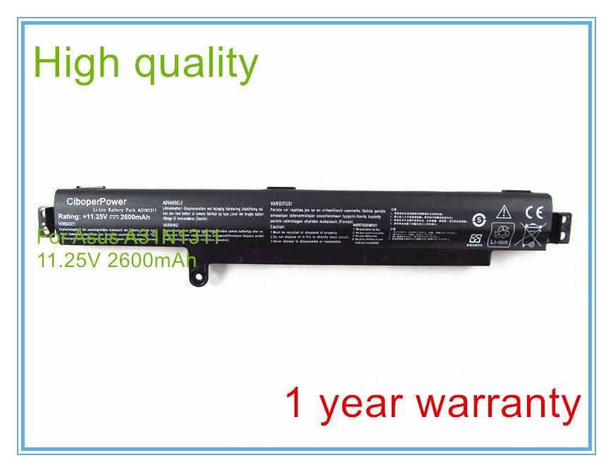 Nuevo A31N1311 batería para X102B F102BA F102BASH41T X102BA-BH41T X102BA-DF1200 F200CA R103B X102BA-HA41002F