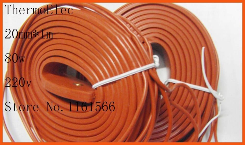 20mm x 1 m 80 W 220 V impermeable Flexible de silicona calentador de goma cinturón de calefacción Descongelador para tubería correa calefactora flexible