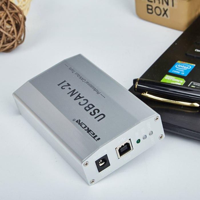 USBCAN محلل usbcan-2I المزدوج قناة مع العزلة متوافق تشو لى قونغ يمكن بطاقة يمكن مربع