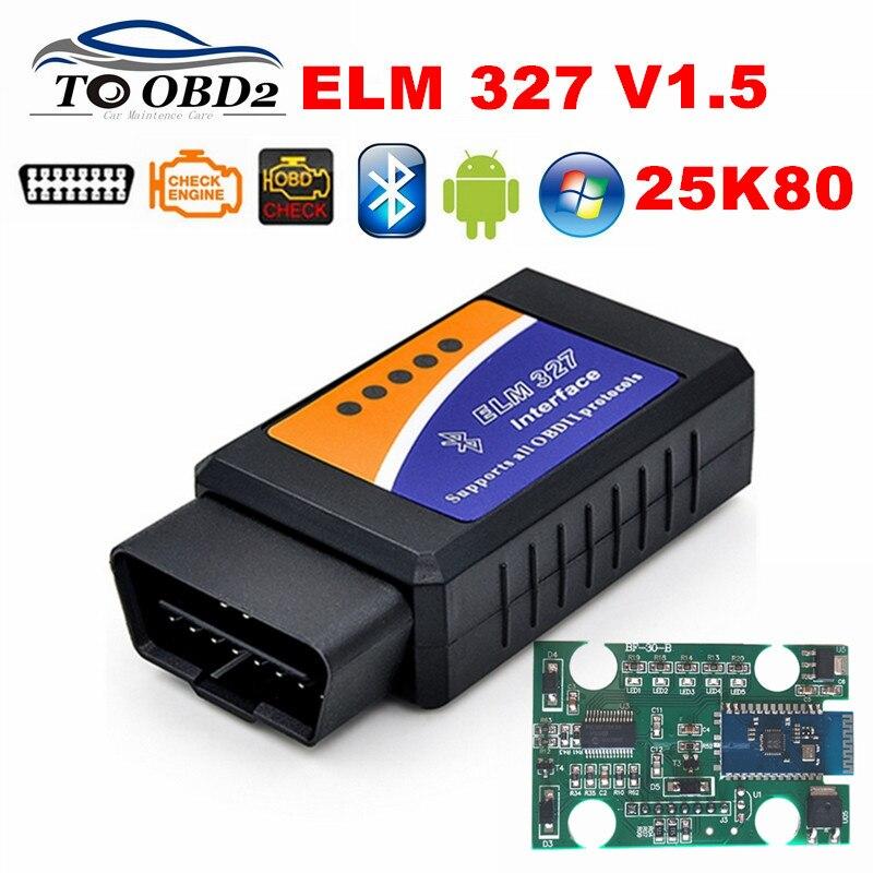 Диагностический сканер PIC18F25K80, чип V1.5, прошивка Bluetooth ELM327 OBD OBDII, автомобильный диагностический сканер с поддержкой многоавтомобилей ELM 327 1,5, Автомобильный Инструмент OBD