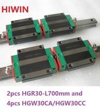 2pcs 100% original Hiwin linear guide rail HGR30 -L 700mm + 4pcs HGW30CA HGW30CC flange carriage block for cnc router