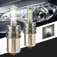 220w s25 1156 ba15s p21w car led fog light headlight 12v car tuning for citroen c1 c2 c3 c4 c5 c6 c8 c quatre celysee picasso