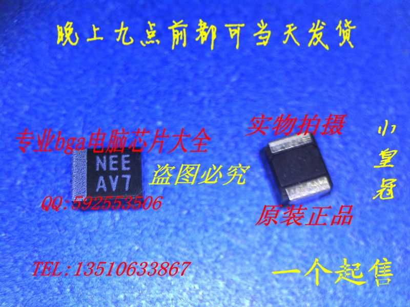 5 piezas TEPSLB21A626MHF8R 62 UF/11 V