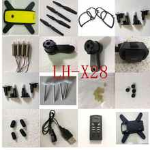 LH-X28HW LH-X28W LH-X28 RC Quadcopter Spare Parts blade motor Protection Frame gear motor seat Arm shell charger receiver