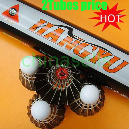 2 трубки подлинный HANGYU NO.4 бадминтон воланы черный гусь Прочный бадминтон волан мяч 1tube12balls