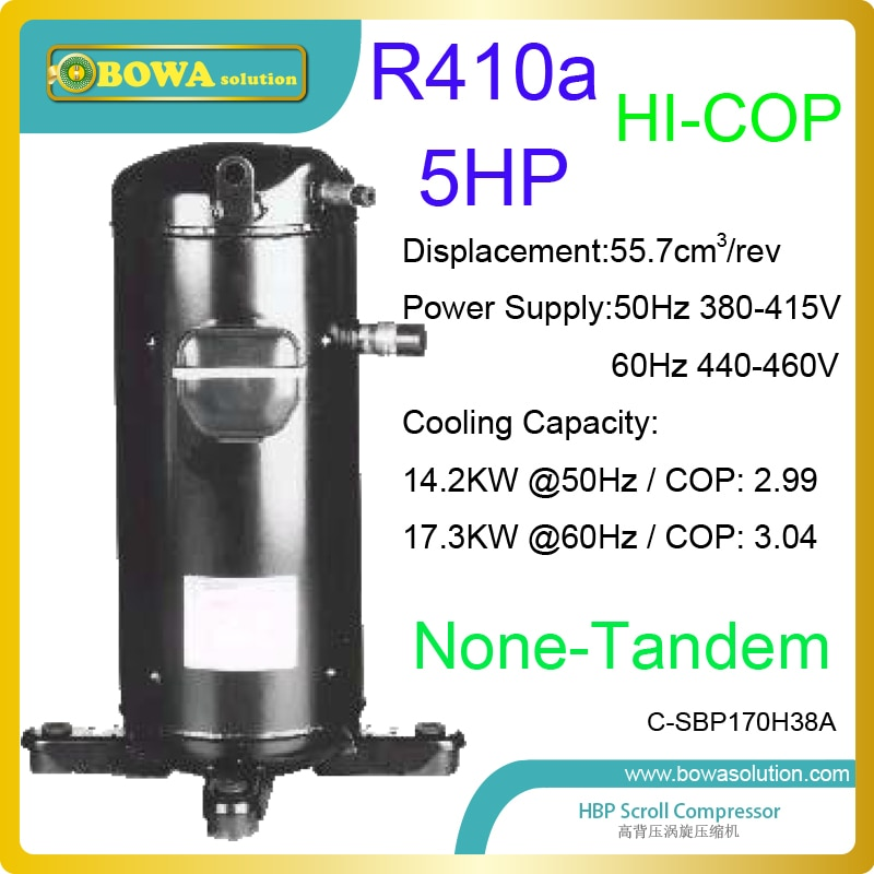 Los compresores de desplazamiento de refrigerante 5HP R410a se utilizan en máquinas de temperatura o refrigeradores de aceite integrados en frío y calor