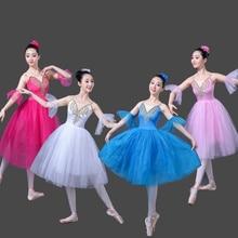 Adulte romantique Ballet Tutu répétition pratique jupe cygne Costume pour les femmes longue robe en Tulle blanc rose couleur Ballet vêtements