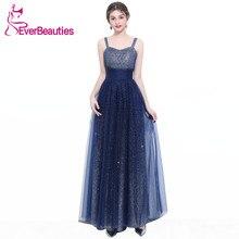 Evening Dresses 2020 Elegant A-Line Blue Sequin Robe De Soiree Spaghetti Straps Long Prom Party Dresses Evening Gowns