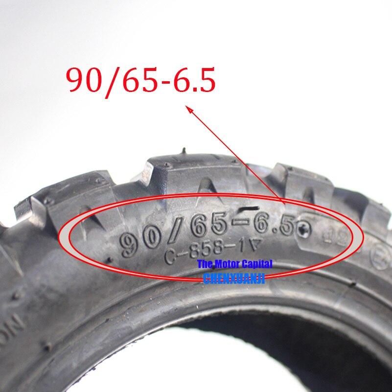 Neumático todoterreno para patinete eléctrico, 11 pulgadas, con tubo de vacío, diámetro exterior de 90/65mm, fabricado en china 255-6,5