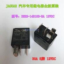 DH22-14B192-BA 릴레이 V23074-A1001-X107