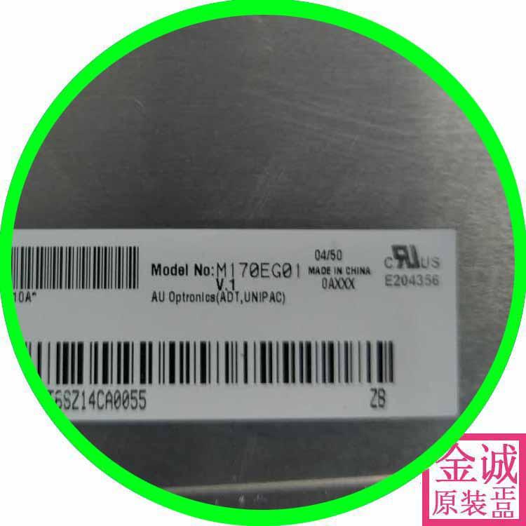 100% original novo M170EG01 V1 AUO original novo/V0/V2/V3/V5/V6/V7 /V8/V9