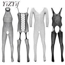 Bas de corps transparent lingerie résille hommes voir à travers le cou licou/manches longues/évider/sans entrejambe collants extensibles hommes