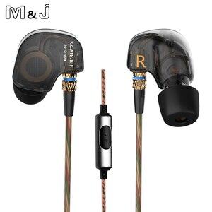 Оригинальные Hi-Fi спортивные наушники KZ ATE S с медным драйвером, наушники-вкладыши для бега с пенопластовыми наушниками с микрофоном для Iphone 7