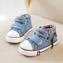 Chaussures en toile pour enfants   Chaussures pour bébés tout-petit, baskets pour garçons, chaussures pour enfants, Jeans, bottes plates en Denim avec Design décoratif à fermeture éclair