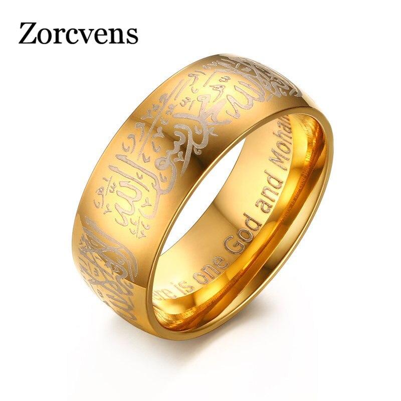 ZORCVENS Muslim Allah Stainless Steel Ring For Women Men Gift Islam Arabic God Messager Muhammad Quran Middle Eastern
