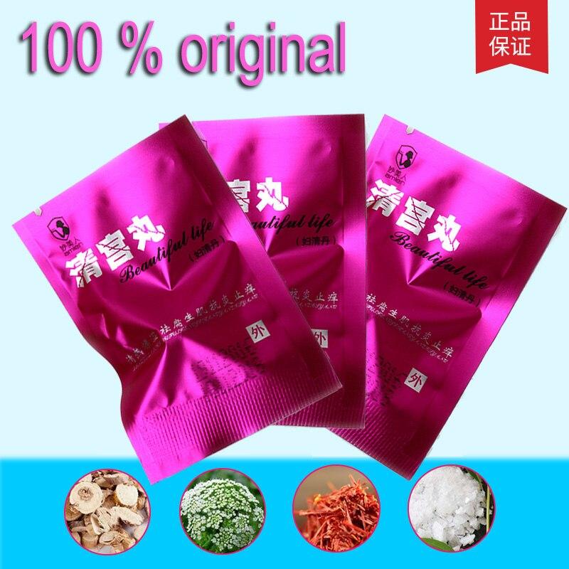 20 peças/lote bela vida tampon limpo ponto tampões vaginal desintoxicação pérola produtos de higiene medicina chinesa cotonete tampão