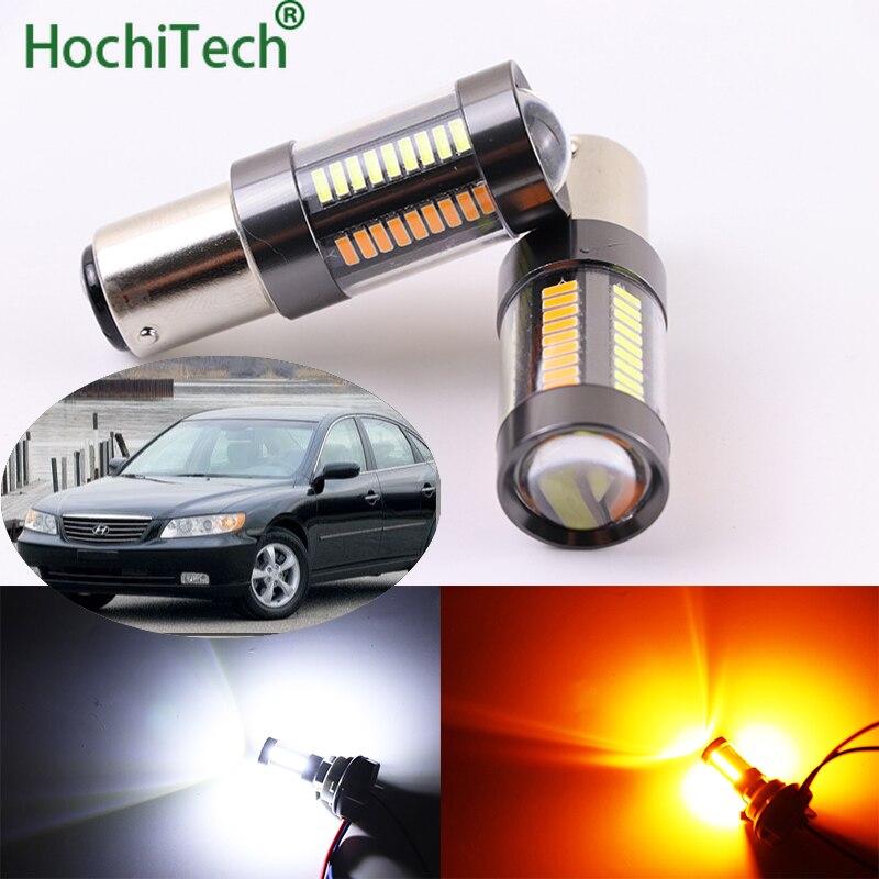 2x1157 BAY15D doble Color blanco/ámbar Switchback 66-SMD LED día luz bombillas de señal intermitente para Hyundai Azera 2006-2011