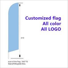 Signe de plume Swooper drapeau   SERVICE de frein, signe de plume, drapeau avec poteau, signet publicitaire, 4.6m remise polyester