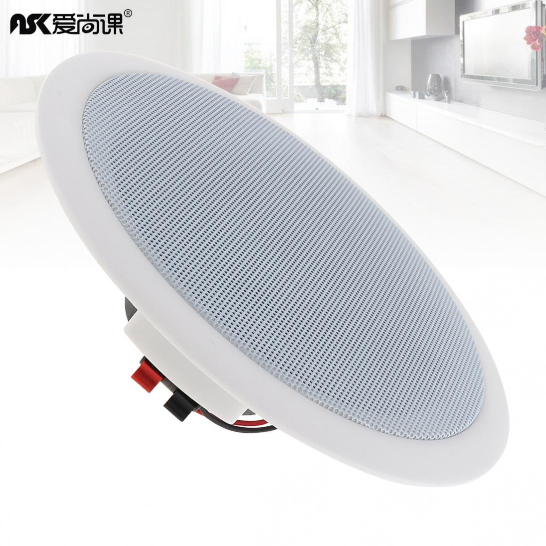 ASK-515 5 Inch 5W Ceiling Speaker Public Broadcast Background Music Speaker for Home / Supermarket / Restaurant