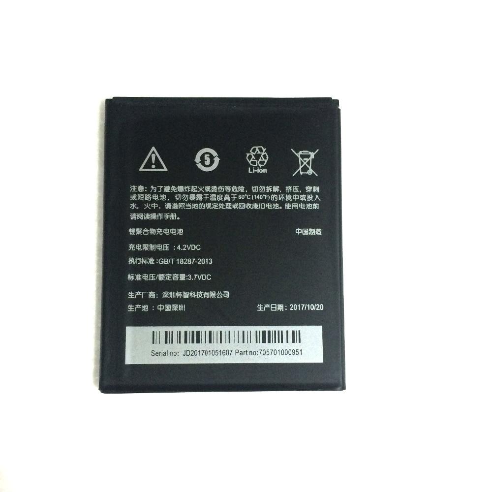 Wisecoco 2000mAh nueva BOPBM100 batería para HTC Desire 616 D616w v3 D616d D616H teléfono móvil + número de seguimiento