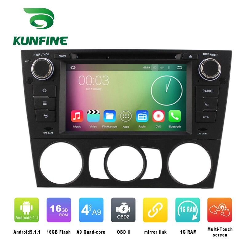 Android 7,1 Quad Core 2 GB coche DVD GPS reproductor de navegación coche estéreo para BMW 3 Series 2005-2012 MT Radio Headunit WIFI Bluetooth
